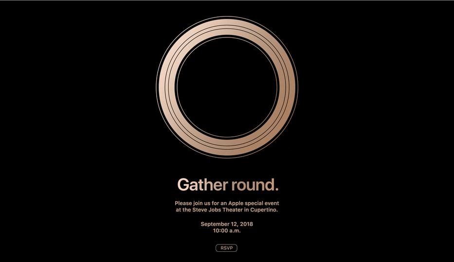 今週のApple新製品リーク情報まとめ iPhone XS&Apple Watch4&Mac mini