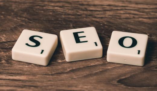 SEO対策の基本|検索にヒットしないのはなぜ!?Googleになるはやでインデックス登録してもらう方法