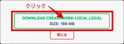 All-in-one WP Mrgration エクスポートファイルのダウンロードをする