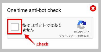 Amazon Price Tracker ロボットチェック